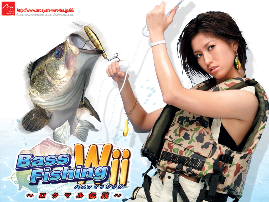 """is developed by them and being released in japan as """"Bass Fishing Wii""""."""