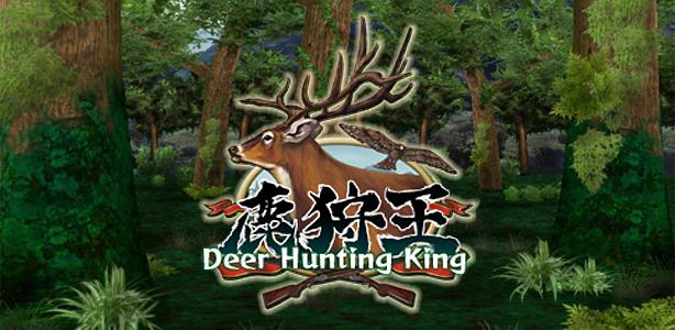 Deer Hunting King