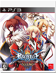 「BLAZBLUE CHRONOPHANTASMA EXTEND」PS3パッケージ
