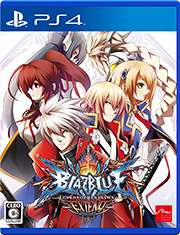 「BLAZBLUE CHRONOPHANTASMA EXTEND」PS4パッケージ