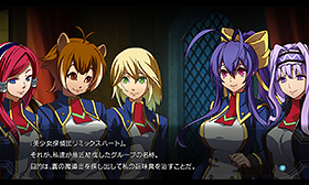 「BLAZBLUE CHRONOPHANTASMA EXTEND」スクリーンショット