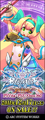BLAZBLUE��CONTINUUM SHIFT��EXTEND���֥?�ѡ��������桪