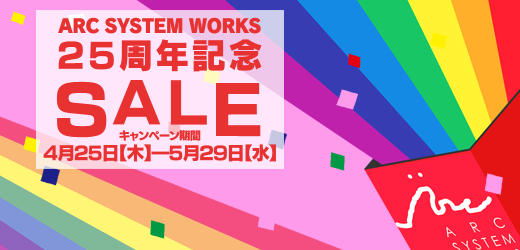 130425_SALE_banner_P2.png