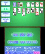 image2011_0927_0050_0.jpg