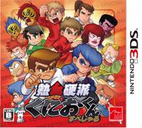 3DS_KKsp_OWP1011_OL.jpg