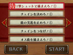 ミッション_d_01.jpg