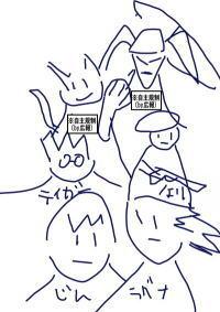 BB謎の原画(小)