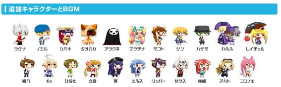 MB_Tsuika.jpg