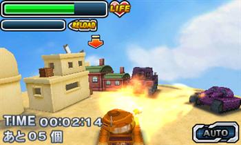 SS04_上_戦車3D_R.png
