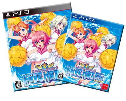 PS3パッケージ.jpg