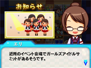 03_ゲームシステム_024_R_R.png