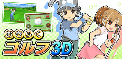 golf400.png