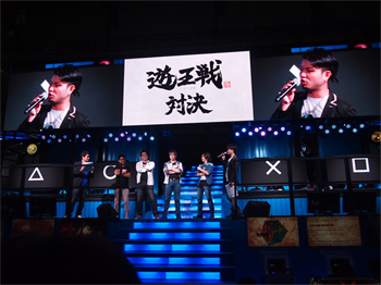 TGS2014遊王戦_R.PNG