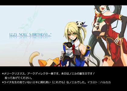 【12/25 Happy Birthday dear ノエル!】
