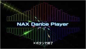 NAX Music Player