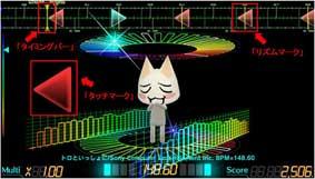 NAX Music Player2