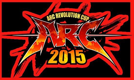 ARC2015_rogo.png