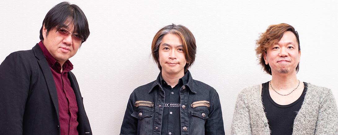 森 利道/石渡 太輔/安部 秀之 スペシャルインタビュー