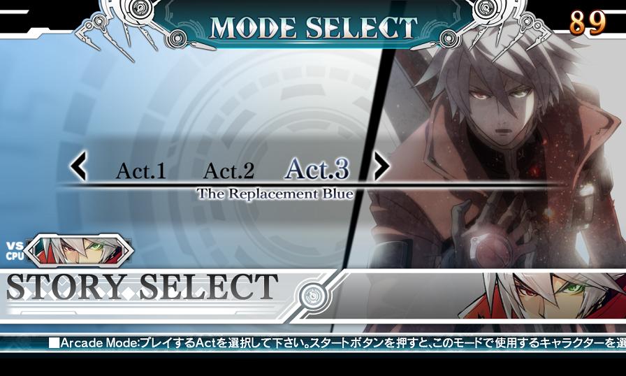 モード選択アーケード02_70