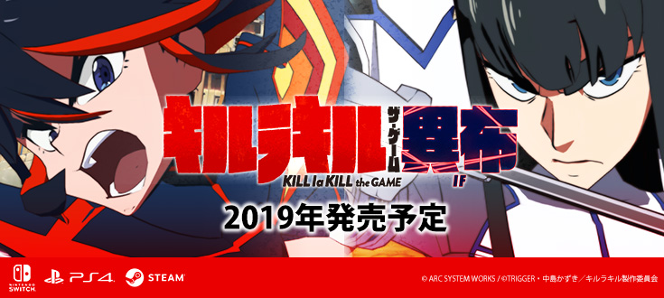 ARC SYSTEM WORKS OFFICIAL WEB ...