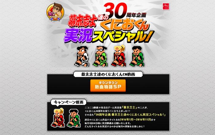 bakumatsuhp_ssのコピー