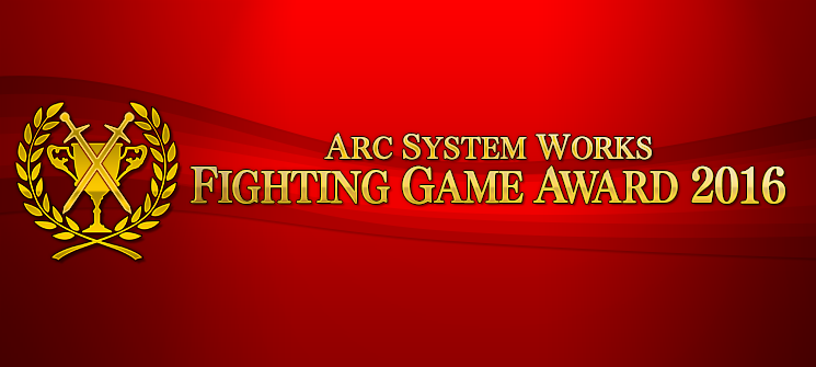 ARC SYSTEM WORKS FIGHTING GAME AWARD 2016