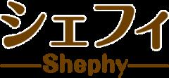 logo_shephy