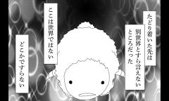 アイキャッチ_shep02