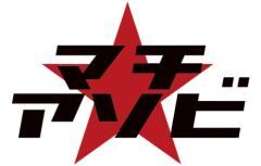 machiasobi_twitter_logo-1