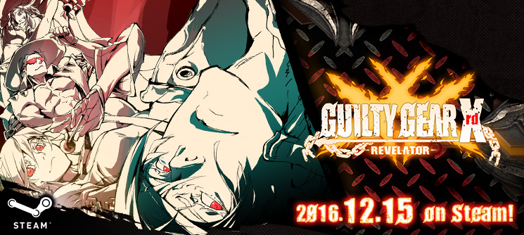 GUILTY GEAR Xrd -REVELATOR- 2016.12.15 on steam!