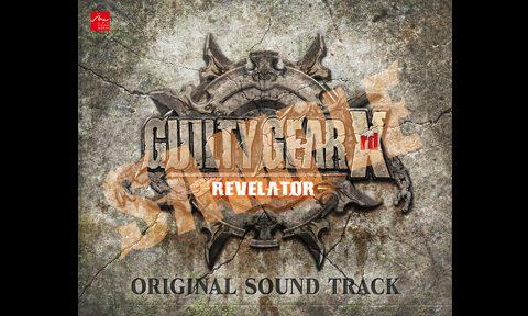 「GUILTY GEAR Xrd -REVELATOR- ORIGINAL SOUND TRACK」 2016年6月29日(水)販売決定!
