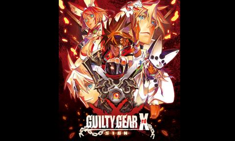 PlayStation®4/PlayStation®3『GUILTY GEAR Xrd -SIGN-』 2016年8月22日(月)ダウンロード版値下げ実施!