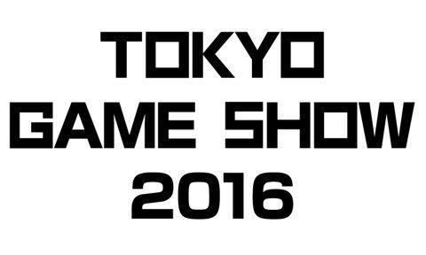 アークシステムワークス「TOKYO GAME SHOW 2016」 出展情報
