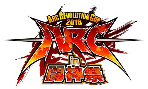 ARC REVOLUTION CUP 2016 in 闘神祭について