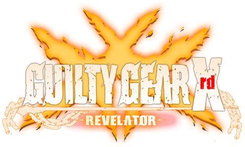 『GUILTY GEAR Xrd -REVELATOR-』(AC)アップデートのお知らせ