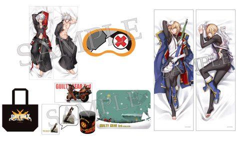 コミックマーケット91にて販売した「BLAZBLUE セット」「GUILTY GEAR セット」販売開始!及び「ジン抱き枕」受注開始!
