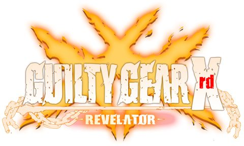 『GUILTY GEAR Xrd -REVELATOR-』Ver.1.05パッチ配信のご案内