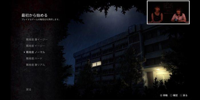出演声優陣によるPlayStation®4用ホラーアドベンチャー&恋愛シミュレーションゲーム「WHITEDAY~学校という名の迷宮~」プレイ動画本日公開!
